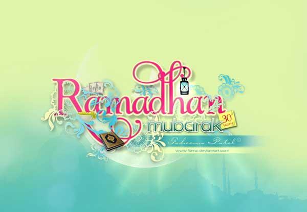 kata-mutiara-ramadhan